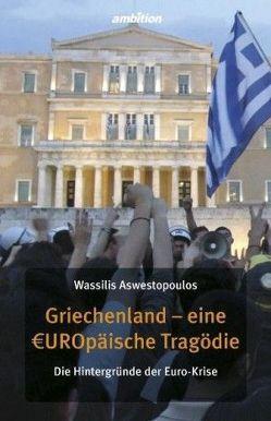 Griechenland – eine €UROpäische Tragödie von Aswestopoulos,  Wassilis