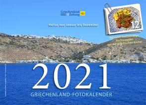 Griechenland-Foto-Kalender 2021