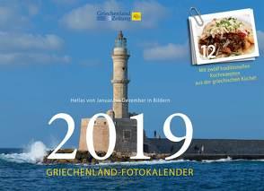 Griechenland-Fotokalender 2019