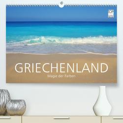 Griechenland –Magie der Farben (Premium, hochwertiger DIN A2 Wandkalender 2020, Kunstdruck in Hochglanz) von Keller,  Fabian