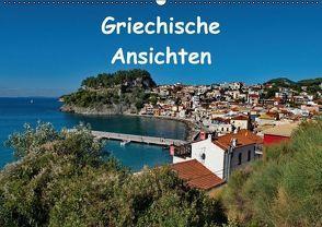 Griechische Ansichten (Wandkalender immerwährend DIN A2 quer) von Dummermuth,  Stefan