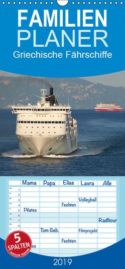 Griechische Fährschiffe – Familienplaner hoch (Wandkalender 2019 <strong>21 cm x 45 cm</strong> hoch) von Loh,  Inga