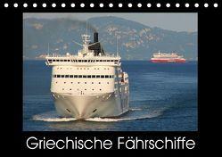 Griechische Fährschiffe (Tischkalender 2018 DIN A5 quer) von Loh,  Inga