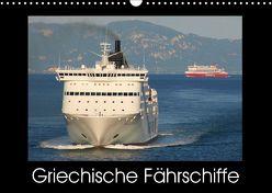 Griechische Fährschiffe (Wandkalender 2018 DIN A3 quer) von Loh,  Inga