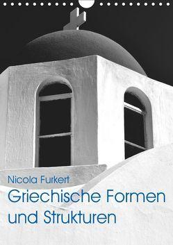 Griechische Formen und Strukturen (Wandkalender 2019 DIN A4 hoch)