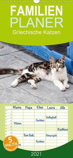 Griechische Katzen – Familienplaner hoch (Wandkalender 2021 , 21 cm x 45 cm, hoch) von Lumplecker,  Christine