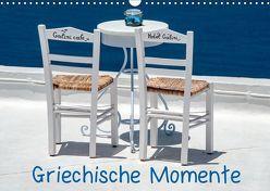 Griechische Momente (Wandkalender 2019 DIN A3 quer) von Lumplecker,  Christine