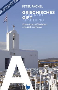 Griechisches Gift von Pachel,  Peter