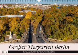 Großer Tiergarten Berlin – Vom Jagdrevier zur Sehenswürdigkeit (Wandkalender 2019 DIN A3 quer) von Fotografie,  ReDi