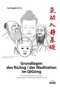 Grundlagen des RùJìng / der Meditation im QìGōng von Sui,  QingBo