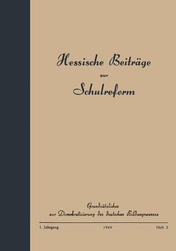 Grundsätzliches zur Demokratisierung des deutschen Bildungswesens von Haupt,  H. W.