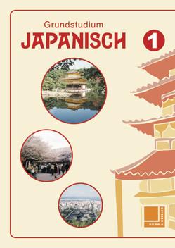 Grundstudium Japanisch / Grundstudium Japanisch 1 von Katsuki-Pestemer,  Noriko