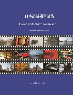 Grundwortschatz Japanisch von Betsui,  Atsuto