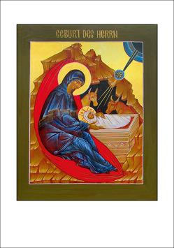 Grußkarte, Ikone, Geburt des Herrn von Pfisterer,  Leo
