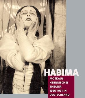Habima von Buck,  Elmar, Franke,  Daniela, Land-Boss,  Ilil, Marx,  Peter W., Müller,  Hedwig