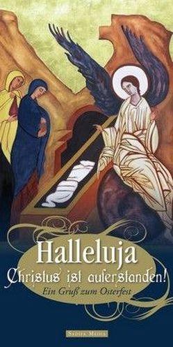 Halleluja Christus ist auferstanden ! – Nr. 572 von Seel Hoffend,  Bernd