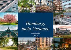 Hamburg, mein Gedanke (Wandkalender 2019 DIN A2 quer) von Steiner / Matthias Konrad,  Carmen