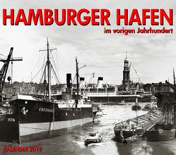 Hamburger Hafen im vorigen Jahrhundert