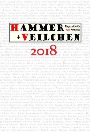 Hammer + Veilchen 2018 von Emig,  Günther, Engel,  Peter