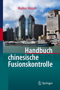 Handbuch chinesische Fusionskontrolle von Masseli,  Dipl.-Kfm.,  LL.M.eur,  Markus