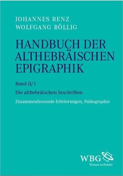 Handbuch der althebräischen Epigraphik von Renz,  Johannes, Röllig,  Wolfgang