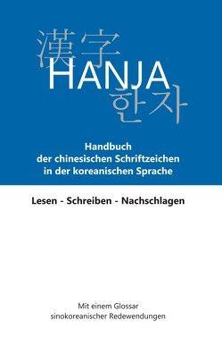 Hanja: Handbuch der chinesischen Schriftzeichen in der koreanischen Sprache von Beckers-Kim,  Young-ja, Hetzer,  Helmut