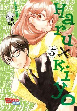 Haru x Kiyo 5 von Ozaki,  Akira