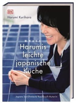 Harumis leichte japanische Küche von Hofer von Lobenstein,  Johanna, Kurihara,  Harumi