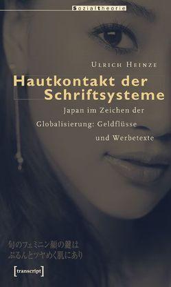Hautkontakt der Schriftsysteme von Heinze,  Ulrich