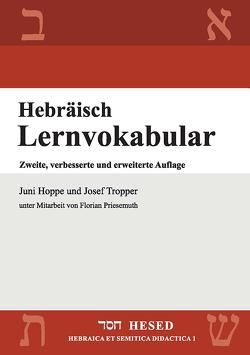 Hebräisch Lernvokabular von Hoppe,  Juni, Tropper,  Josef