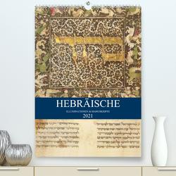 Hebräische Illuminationen und Manuskripte (Premium, hochwertiger DIN A2 Wandkalender 2021, Kunstdruck in Hochglanz) von HebrewArtDesigns Switzerland Marena Camadini,  Kavodedition