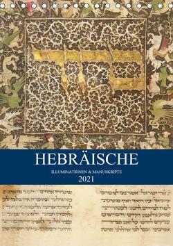 Hebräische Illuminationen und Manuskripte (Tischkalender 2021 DIN A5 hoch) von HebrewArtDesigns Switzerland Marena Camadini,  Kavodedition