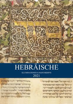 Hebräische Illuminationen und Manuskripte (Wandkalender 2021 DIN A2 hoch) von HebrewArtDesigns Switzerland Marena Camadini,  Kavodedition