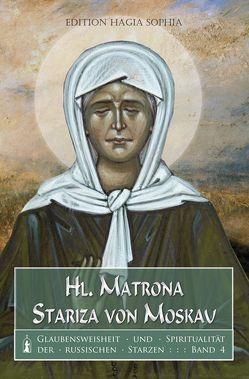 Heilige Matrona — Stariza von Moskau von Prokopij,  Hierodiakon Prokopij, Trappe,  Peter