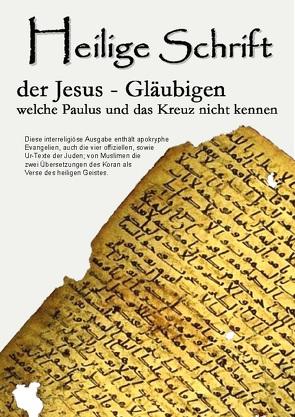 Heilige Schrift von Sabanci,  A. Muhsin