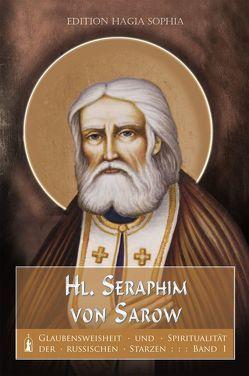 Heiliger Seraphim von Sarow von Häcki,  Eugen, Prokopij,  Hierodiakon Prokopij