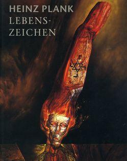 Heinz Plank von Günther,  Rolf, Hebecker,  Klaus, Hebecker,  Susanne, Kober,  Rudolf, Lindner,  Gerd, Schurian,  Walter