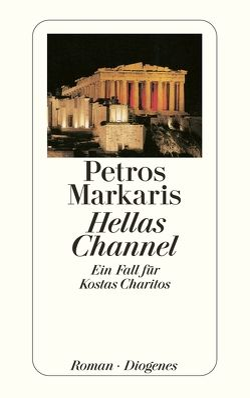 Hellas Channel von Markaris,  Petros, Prinzinger,  Michaela