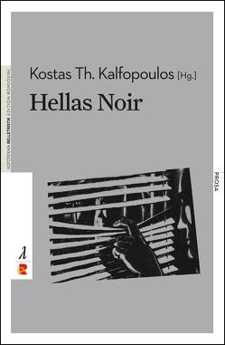 Hellas Noir von Kalfopoulos,  Kostas Th., Klemm,  Ulf-Dieter, Markaris,  Petros, Prinzinger,  Michaela