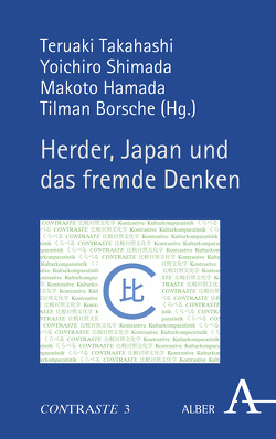 Herder, Japan und das fremde Denken von Borsche,  Tilman, Hamada,  Makoto, Shimada,  Yoichiro, Takahashi,  Teruaki