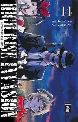 High Rise Invasion 14 von Höfler,  Burkhard, Miura,  Tsuina, Oba,  Takahiro