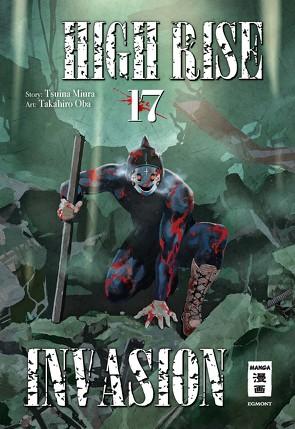 High Rise Invasion 17 von Höfler,  Burkhard, Miura,  Tsuina, Oba,  Takahiro