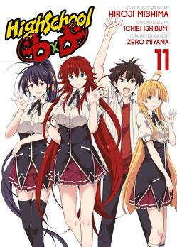 HighSchool DxD von Hirasaka,  Mario, Ishibumi,  Ichiei, Mishima,  Hiroji, Miyama,  Zero
