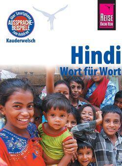 Hindi – Wort für Wort von Krack,  Rainer