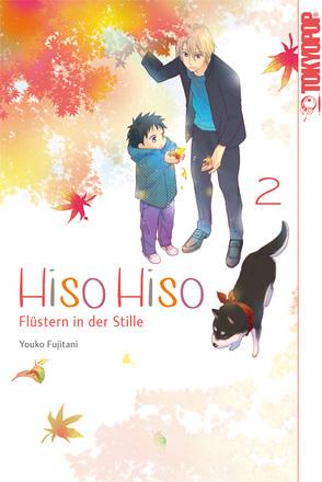 Hiso Hiso – Flüstern in der Stille 02 von Fujitani,  Yoko