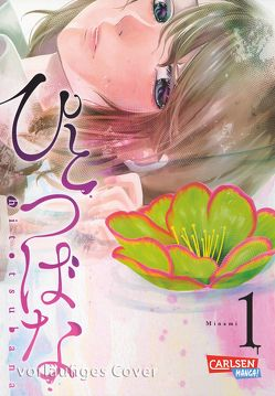 Hitotsubana 1 von Minami, Peter,  Claudia