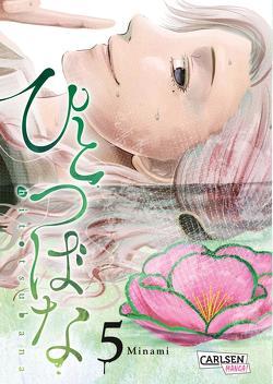 Hitotsubana 5 von Minami, Peter,  Claudia