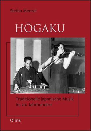 Hōgaku von Menzel,  Stefan