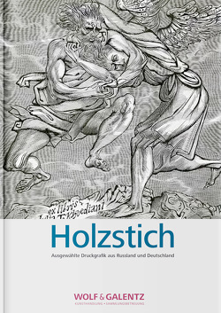 Holzstich von Galentz,  Archi, Wilkens,  Anna E.