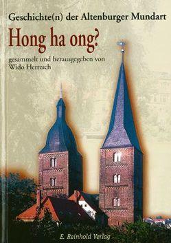 Hong ha ong? von Hertzsch,  Wido